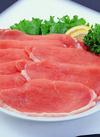 豚ロース生姜焼 95円(税抜)