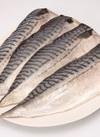 さば魚醤漬半身・5枚 495円(税抜)