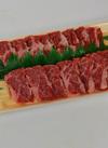 和牛バラカルビ焼肉用 598円