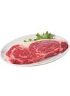 国産牛ロースステーキ用 498円(税抜)