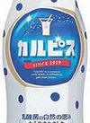 ピースボトル 198円(税抜)