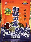 御飯の友 100円(税抜)