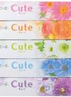 ティッシュペーパーエリエールキュート 198円(税抜)