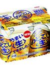 のどごし<生> 608円(税抜)