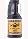 徳用しょうゆ 198円(税抜)