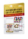 キューピーコーワゴールドαプラス 934円(税抜)