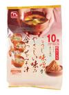 こうじ味噌がやさしい味の合わせみそ汁 148円(税抜)