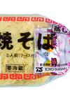 焼そば 139円(税抜)