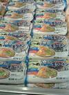 冷しラーメン3人前 178円(税抜)