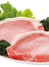 豚肉カツ用・生姜焼用(ロース・肩ロース肉) 98円(税抜)
