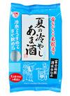 夏の冷やしあま酒 198円(税抜)