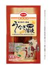 COOP鹿児島県大隅産うなぎソフト蒲焼 1,280円(税抜)