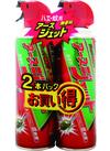 アースジェット 427円(税抜)