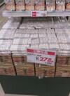 半田手延べ素麺 278円(税抜)