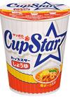 カップスター(しょうゆ・みそ・しお) 108円(税抜)