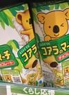 コアラのマーチ チョコ 78円(税抜)