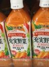充実野菜すりおろしにんじん 178円(税抜)