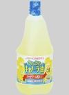 AJINOMOTOさらさらキャノーラ油 278円(税抜)