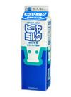 ヒラヤミルク 218円(税抜)