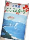 丹後こしひかり 3,980円(税抜)