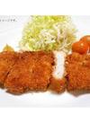 錦爽鶏ジャンボチキンカツ 303円(税込)