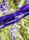 枝豆(切豆) 198円(税抜)
