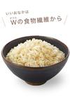 もち麦 399円(税抜)