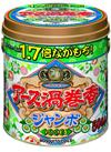 アース渦巻香 598円