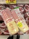 キユーピーマヨネーズ/ハーフ 198円(税抜)