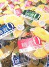トリプルゼロおいしい糖質0 148円(税抜)