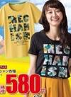 Tシャツ各種 580円(税抜)
