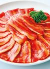 アンガスビーフ ばらカルビ焼肉用味付(解凍) 97円(税抜)