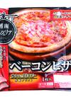 湘南ピッツェリア  各種 178円(税抜)