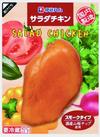 サラダチキン  各種 158円(税抜)