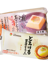 ●濃い玉子とうふ●とろける玉子とうふ 98円(税抜)