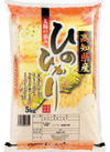 高知県産ひのひかり 1,680円(税抜)