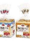 毎日食パン 5枚切・6枚切 90円(税抜)