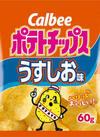 ポテトチップス(うすしお・コンソメパンチ・のりしお) 78円(税抜)