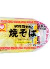 マルちゃん焼きそば 3人前 108円(税抜)