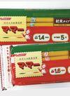 密封チャック結束スパゲティー(1.6mm、1.4mm)各種 258円(税抜)