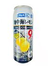 地中海レモンストロングチューハイ 113円(税抜)