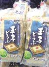 玉子どうふ 158円(税抜)