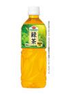 緑茶 50円(税抜)
