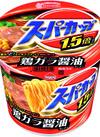 スーパーカップ各種 89円(税抜)