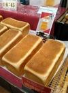 和み食パン 640円(税抜)