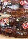 うなぎ長焼き(特大) 980円(税抜)