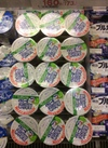 高南台地ヨーグルト 92円(税抜)