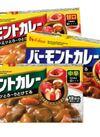 バーモントカレー 199円(税抜)
