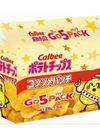 ポテトチップス コンソメパンチ 188円(税抜)