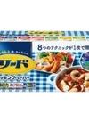 ライオン リードクッキングペーパー 158円(税抜)